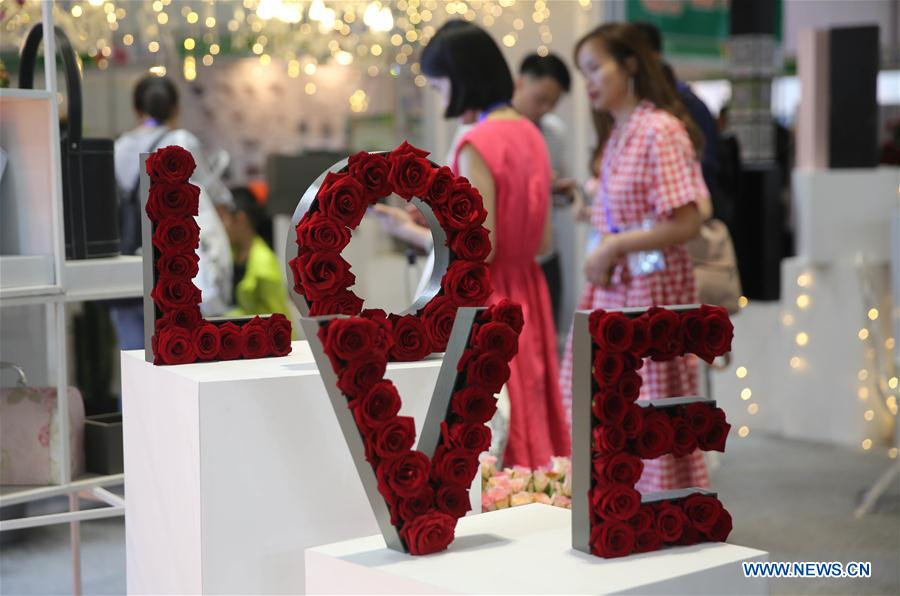 The 19th China Kunming Int'l Flower Show Kicks Off